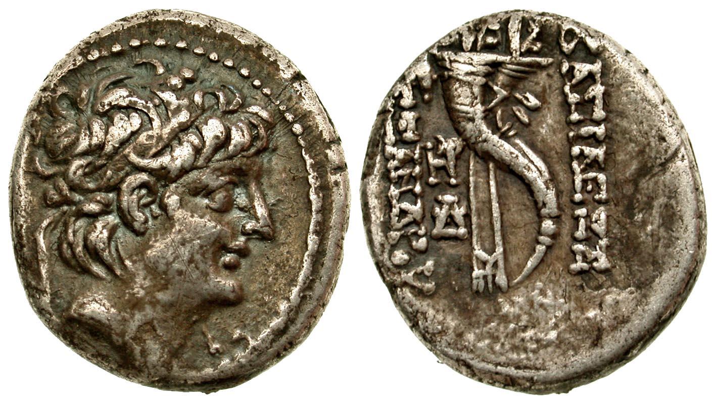 apollo / Lyre Last Style Ae15 Antioch Ad Orontem