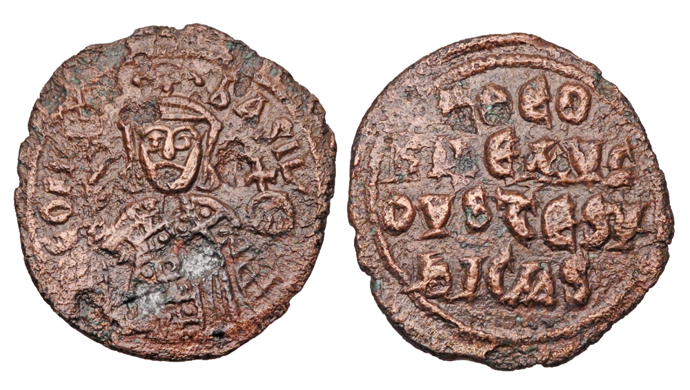 Byzantine Bronze Coin Theophilus & Michael Iii Ae Follis Coins & Paper Money Coins: Ancient 829-842 Ad.