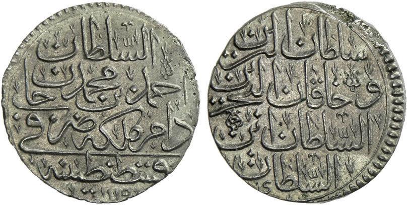 مسكوكات السلطان احمد الثالث  Image00510