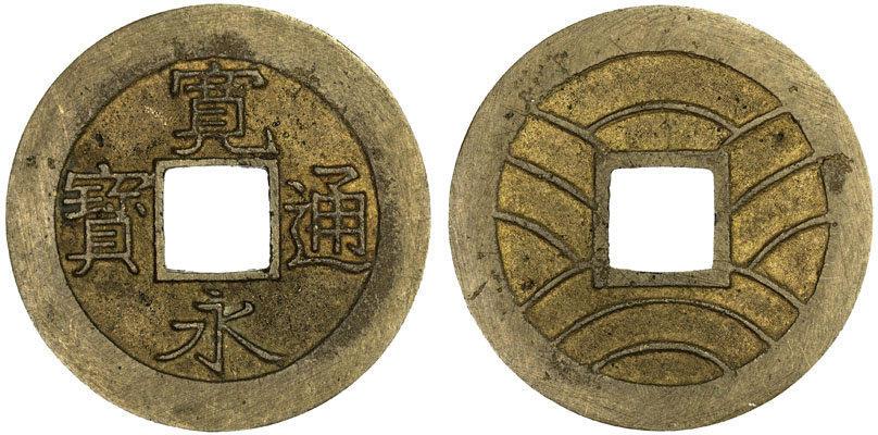 TokugawaCoin description