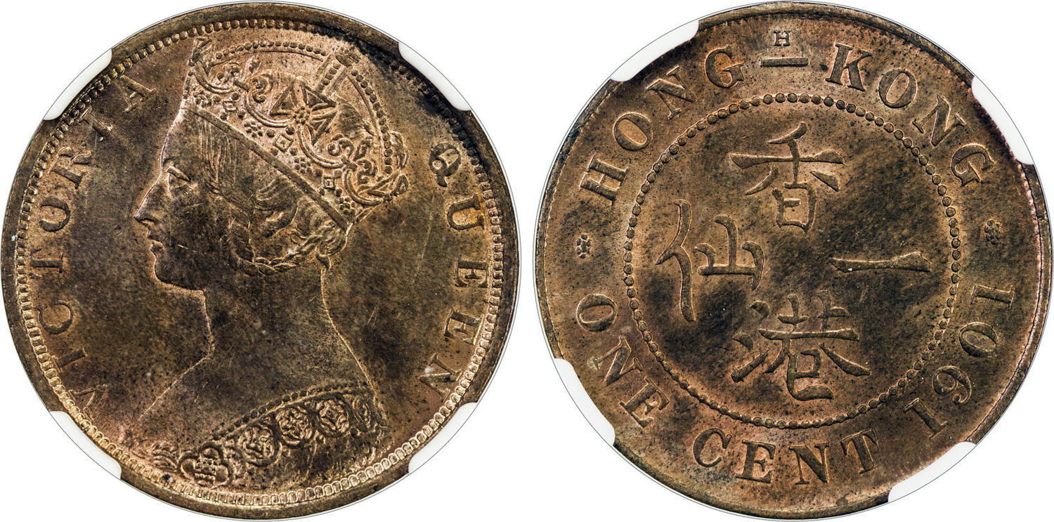 NumisBids: Stephen Album Rare Coins Auction 25 (19-21 May