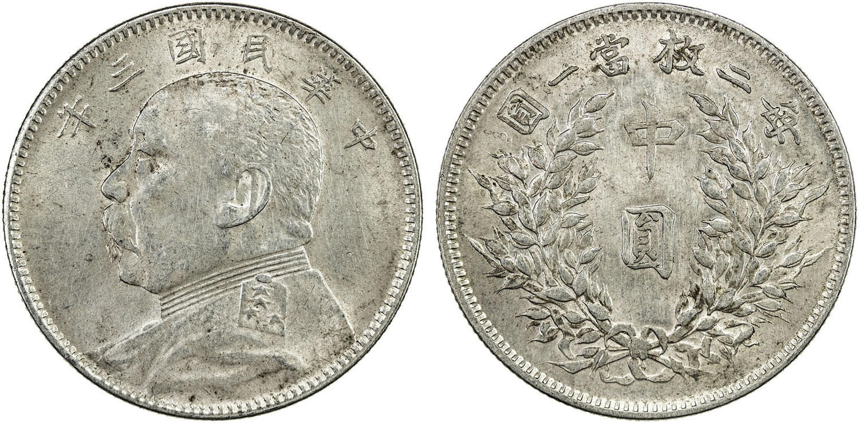 Sri Lanka Asien Sri Lanka 25 Cents Km141 Unc Coin Asia Currency