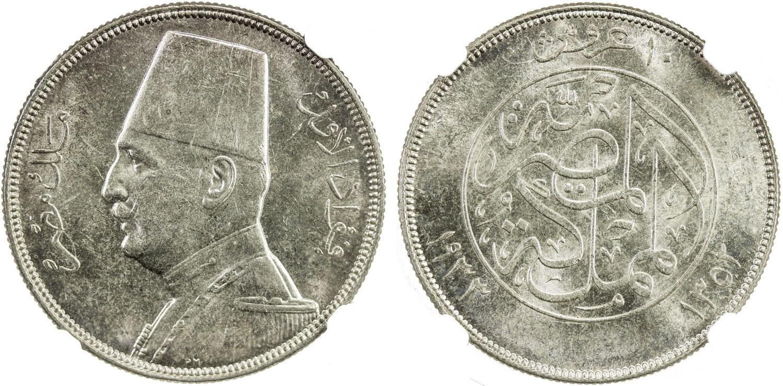 Numisbids stephen album rare coins auction 26 15 17 for Chambre de commerce djibouti