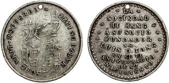 Lot 1865 image
