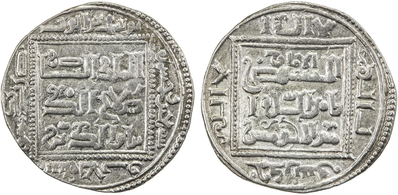 NumisBids: Stephen Album Rare Coins Auction 31, Lot 534