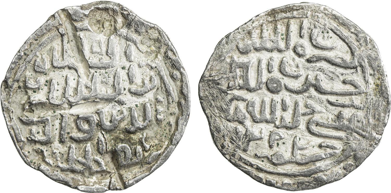 NumisBids: Stephen Album Rare Coins Auction 31, Lot 2189