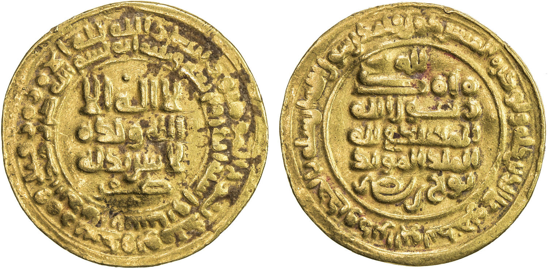 Numisbids Stephen Album Rare Coins Auction 35 12 14 Sep