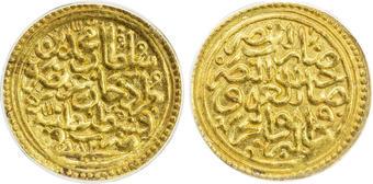 Osmanlı İmparatorluğu Paraları, Müzayede Edilmiş Fiyatlar