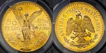JAMAICA 100 DOLLARS 2011 P 84 UNC