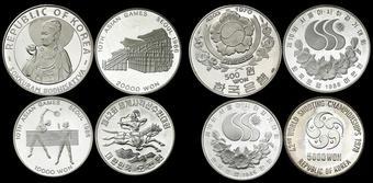 Korea , P-NEW , 1000-WON , Aniv 75th  , UNC