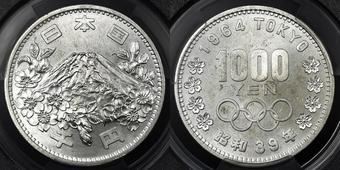 Japan 1964 1000 Yen Bu Tokyo Olympiade #147 Münzen International