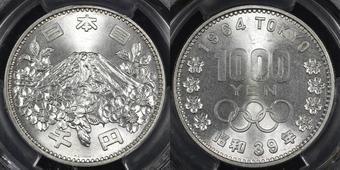 Japan 1964 1000 Yen Bu Tokyo Olympiade #147 Japan