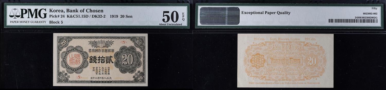 9-6909TU 1-6909A SOLD AS SET