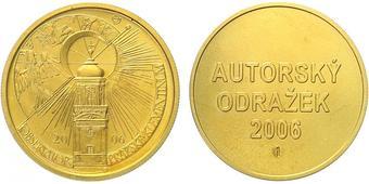 2 kc ceska republika 1993 цена бц монета