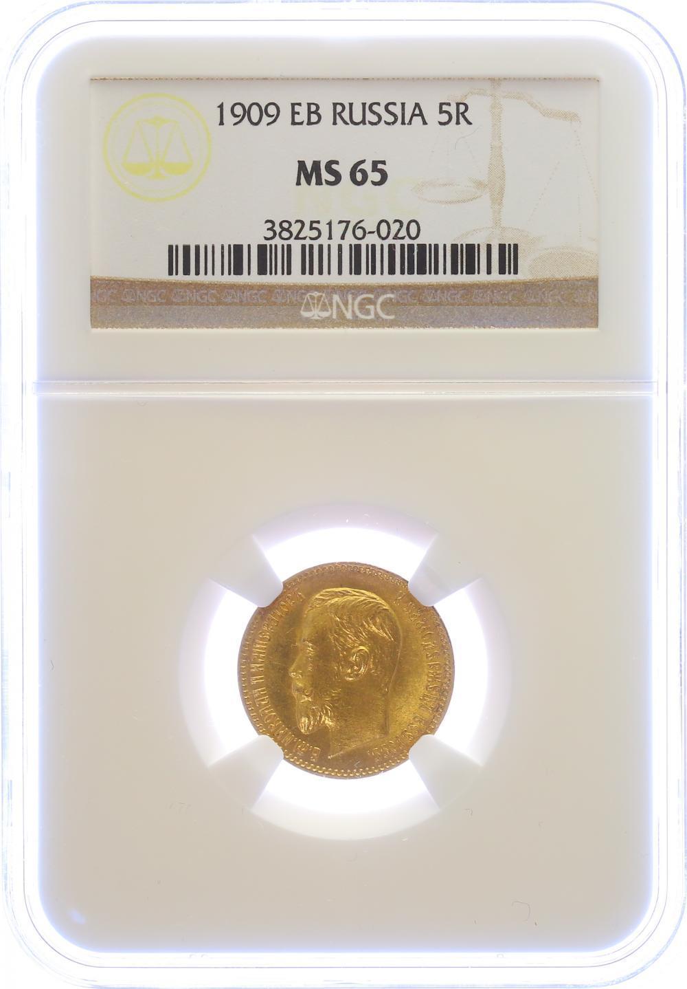 a27bda12b NumisBids: Aurea Numismatika Praha E-Auction 15, Lot 4100 : Rusko, Mikuláš  II., 1894 - 1917 5 Rubl 1909 EB, St. Peterburg,.