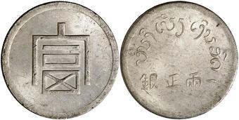 Lot 1579 image