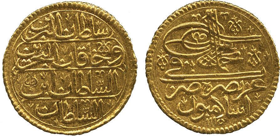 مسكوكات السلطان احمد الثالث  Image04999