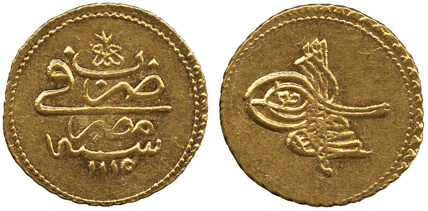مسكوكات السلطان احمد الثالث  Image05002