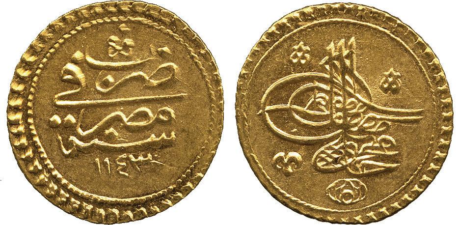 مسكوكات السلطان محمود الاول  Image05006