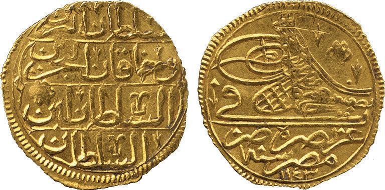 مسكوكات السلطان محمود الاول  Image05012