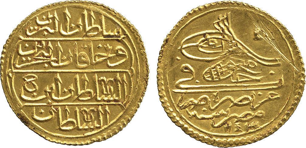 مسكوكات السلطان محمود الاول  Image05014