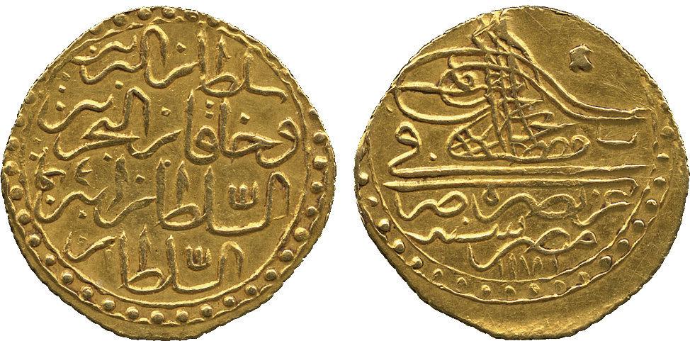 مسكوكات السلطان مصطفى الثالث Image05023