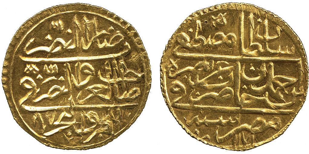 مسكوكات السلطان مصطفى الثالث Image05027