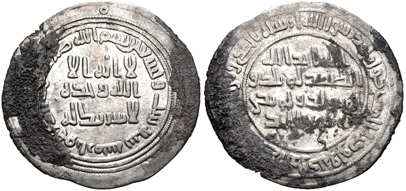 caliphate of abd al malik Coins of abd al-malik aspire to this ideal of the caliphate as the embodiment of the it presents the rich creativity of islamic arts and architecture.