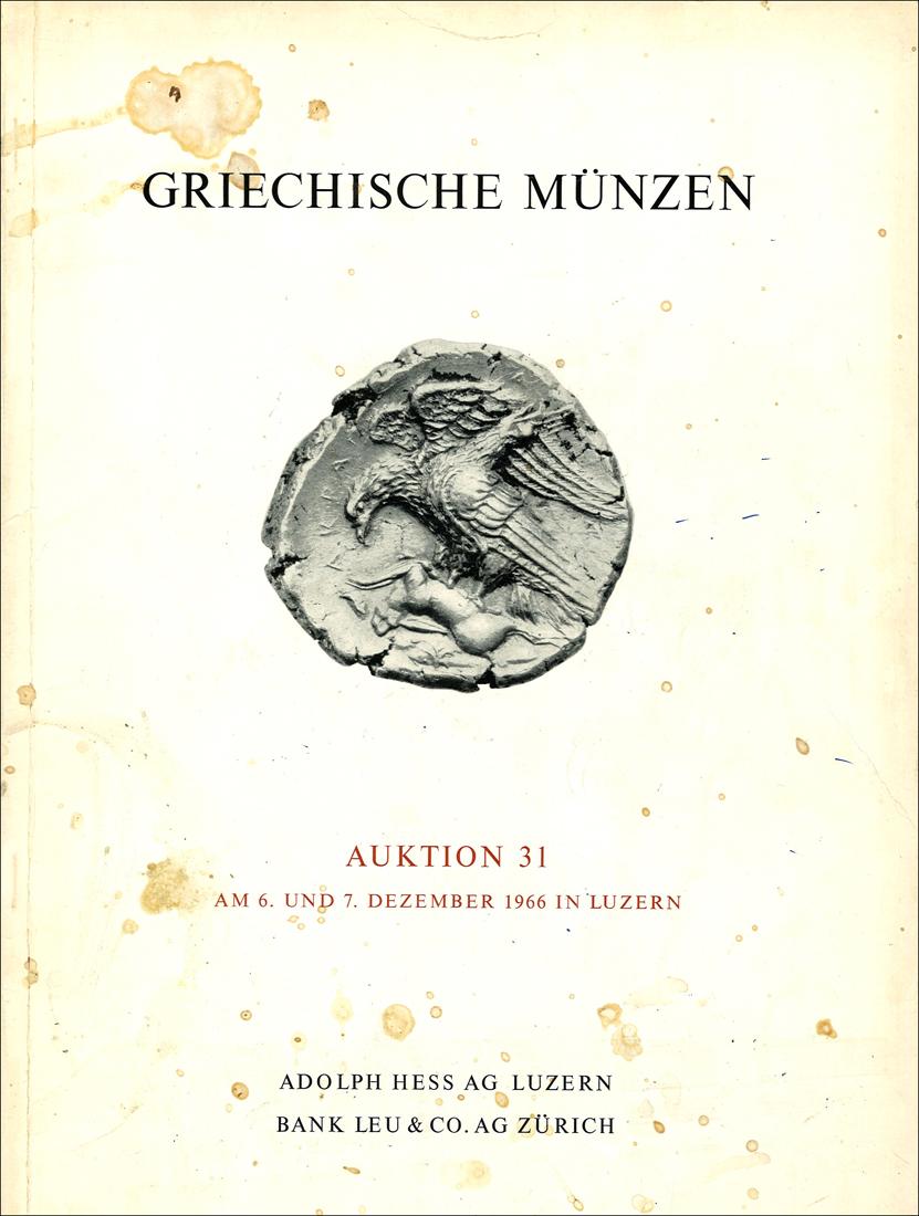 Numisbids Classical Numismatic Group Llc Electronic Auction 410