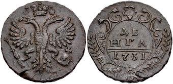 1163 Bohemond Iii Principality Of Antioch Billon Denier Coin Sale Price Crusader States