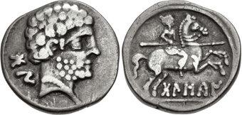 M.Ö. Yunan Paraları Müzayede Fiyatları