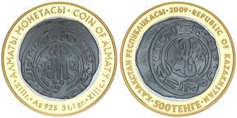 KAZAKHSTAN 5 TENGE CU-Ni coin date 2002 UNC varieties