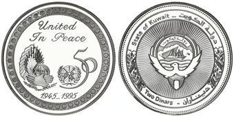 Kazakhstan 100 tenge 60 Years of United Nations 2005 UNC KM#57