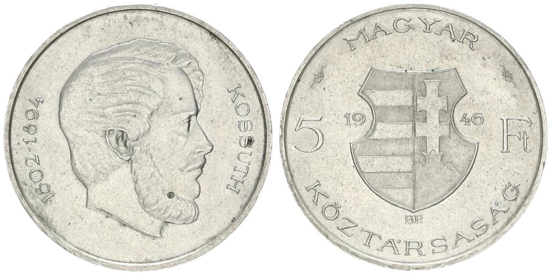 HUNGARY SET 50 Forint 2004 2005 2006 2007 2015 2016 2017 2018 2019 UNC LOT of 12