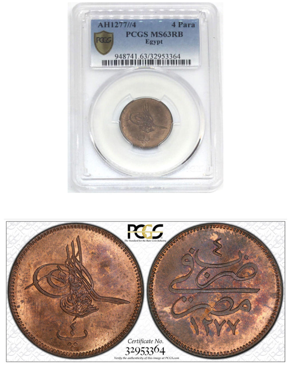 NumisBids: CollecTodo Auction 18, Lot 127 : Egypt AH 1277/4