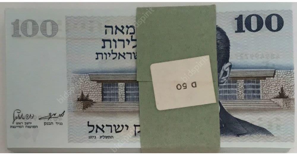 Herzl Israel p-41 UNC 100 Lirot 1973