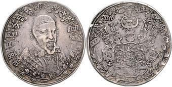 Lot 1568 image