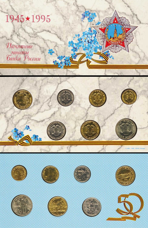 Numisbids Dr Reinhard Fischer Auction 150 27 May 2016 Coins Of