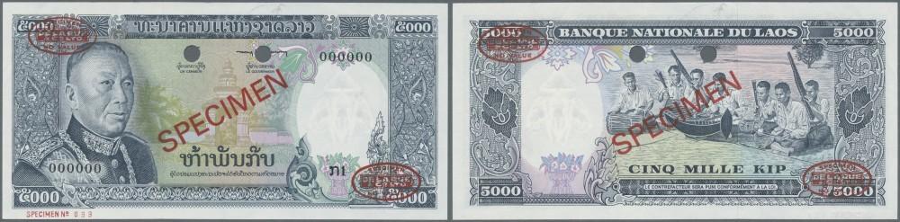 Lao Laos 500 Kip ND 1988 P 31 XF Money Banknote