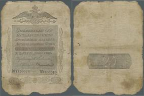 Lot 1780 image