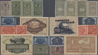2x 1-10.000 Rubles Issue 1922 State Currency Note P 127 P 138-29