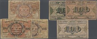 1991-1995 Ukraine Coupons 16 banknotes from 1 to 50000 karbovantsiv Coupon