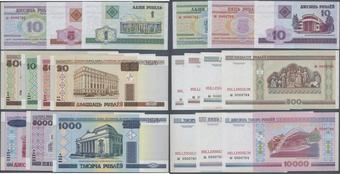 2000 Uncirculated 50 /&100 rubles foreign paper money Belarus Ruble 2 PC LOT