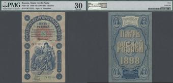 1922 Bank Note of the State Bank of the R.S.F.S.R 31 2x 1-25 Chervontsev