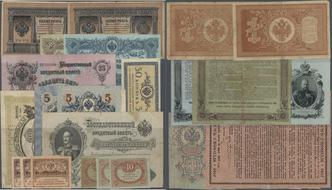 1917 RUSSIA VERTICAL BLOCK OF 2 BANKNOTES 40 RUBLES ND Pick 39