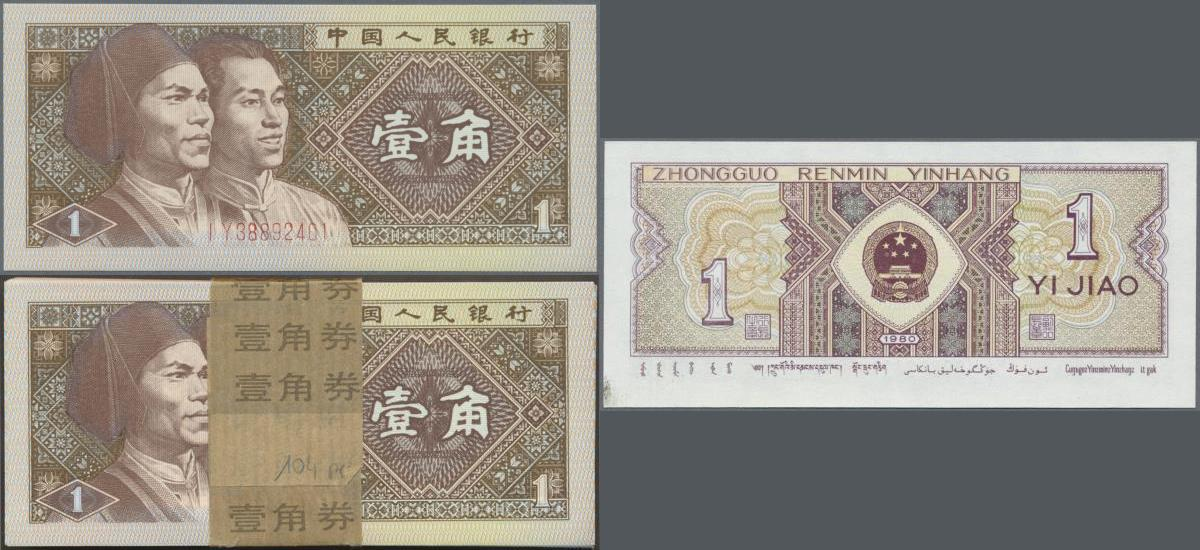 100PCS China Banknotes Bundle Lot 5 JIAO UNC 1980 Collections