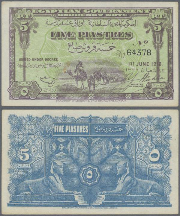 Egypt Uncirculated banknotes set 5 x 5 piastres 2002 year
