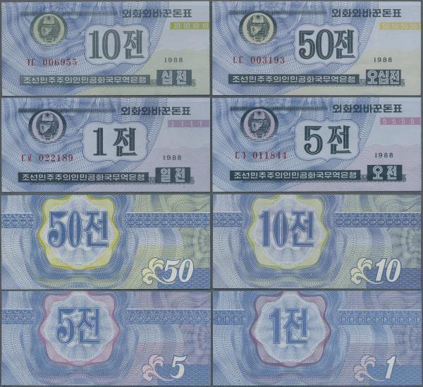 Set of 100 PCS Korea  5 Chon,Banknote 1988 P-24,UNC