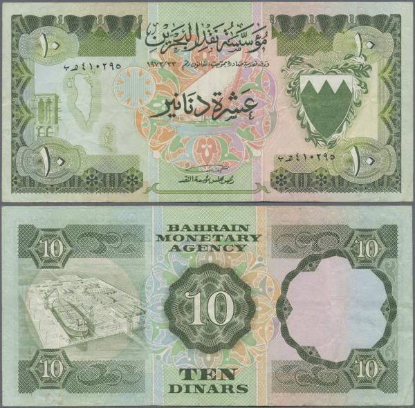5 Dinars VF Bahrain Banknote P20b
