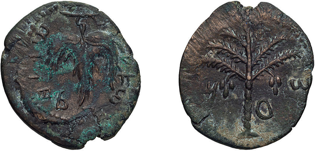 NumisBids: Gemini, LLC Auction 14 (18-19 Apr 2018): Ancient